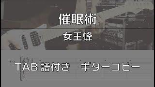 bpm-100 カポ1 リクエストありがとうございました! □同じ曲のベースパ...