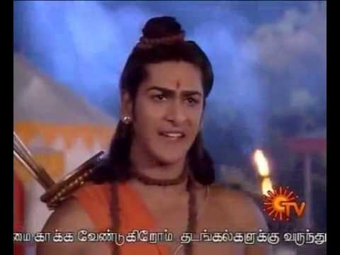 Ramayanam - Episode<br><iframe title=