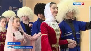 Вести Карачаево-Черкесия 26.05.2021