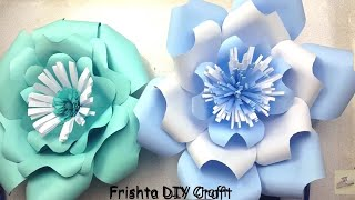 DIY Paper Flower Tutorial | My Wedding Backdrop Flowers | Giant Paper Flowers | Step By Step 2018