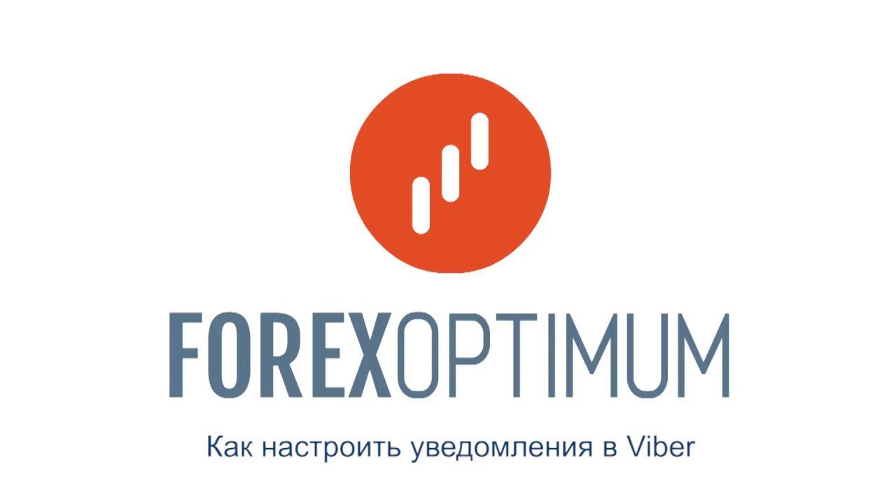 Forexoptimum лицензия блог форекса