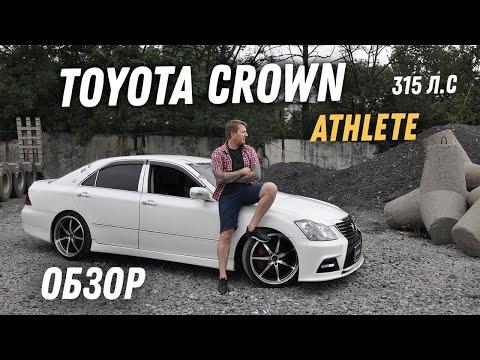 Атлетический белый GRS184! Обзор Toyota Crown Athlete [Leks-Auto 407]