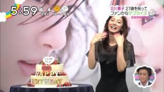 北川景子初のオリジナル写真集 『27』 発売記念、 8月25日 東京会場2200...