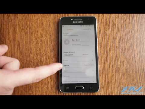 Как установить мелодию на контакт в Samsung Galaxy J2 Prime (XDRV.RU)