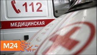 Количество отравившихся едой из автоматов выросло до 65 - Москва 24