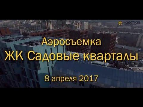 Главная - Жилой комплекс «Новая Кузнечиха»