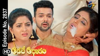 Aadade Aadharam | 18th August 2018 | Full Episode No 2837 | ETV Telugu