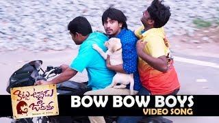 Bow Bow Boys Full Video Song | Kittu Unnadu Jagratha | Raj Tarun, Anu Emmanuel