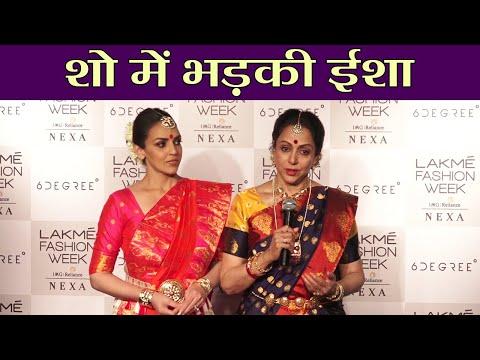 Esha Deol Gets Angry During Lakme Fashion Week; Watch Video | वनइंडिया हिंदी