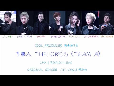 [CHN PINYIN ENG] Idol Producer 偶像练习生 The Orcs Team A 半兽人A组 colour coded lyrics