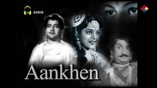 Kismat Ne Hamen Majboor | Aankhen 1950 | Shamshad Begum