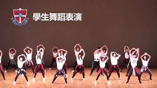 Publication Date: 2020-12-13 | Video Title: 天主教培聖中學 學生舞蹈表演
