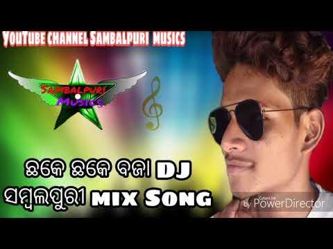 Chhake Chhake Baja Dj (remix DJ Song) 2018
