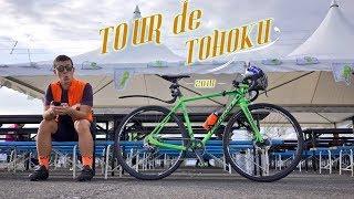ロードバイクで東北を走ろう!「ツール・ド・東北」今年も行ってきました!