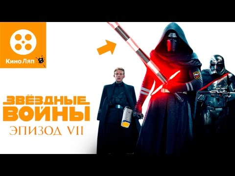 LEGO Star Wars: The Force Awakens Прохождение - Часть 1 - НОВАЯ СИЛА!