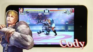 Street Fighter IV Volt Battle Protocol