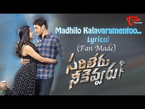 sarileru-neekevvaru-|-telugu-lyrical-video-2019-|-by-srikanth-siripuram-fan-made-|-teluguone