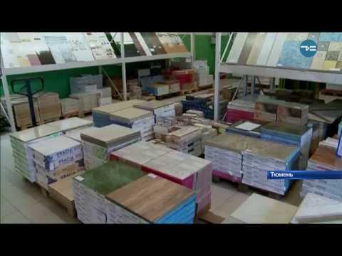 В Тюмени появился первый склад распродаж