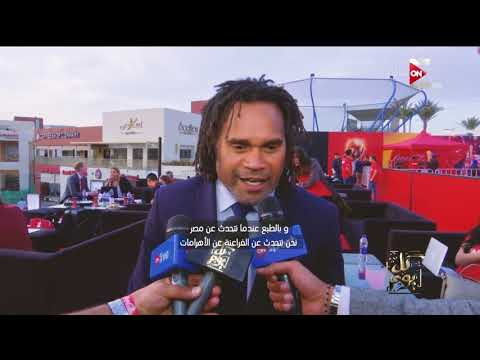 كل يوم - مصر في كأس العالم .. وكأس العالم في مصر