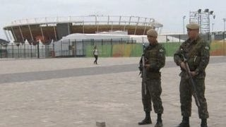 В Бразилии задержана группировка, готовившая