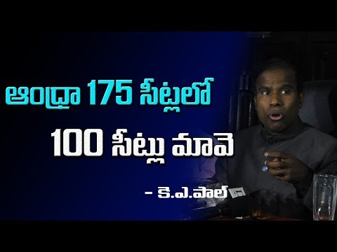 KA Paul: Praja Shanti Party Will Win 100 Seats Out Of 175 In AP | AP Elections 2019 | Dot News
