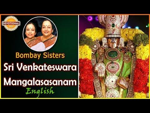 Sri Venkateswara Mangalasasanam By Bombay Sisters   Lord Balaji Mantras With English Lyrics