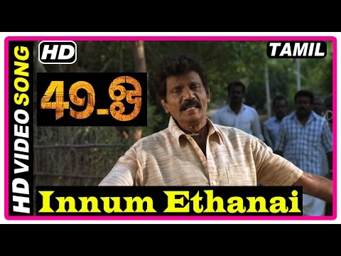 49 O Tamil Movie | Scenes | Goundamani And Farmers Meets MLA | Innum Ethanai Song