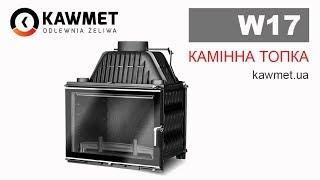 видео Угловое стекло : Каминная топка Kaw-Met W17/16 LB