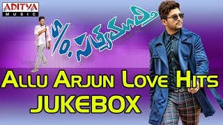 S/O Satyamurthy & Allu Arjun Love Hits II Jukebox