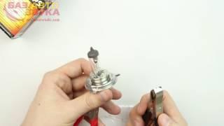видео В продаже лампа 12v. Автолампы и светодиоды. Покупайте Лампа 12V