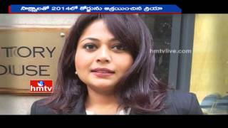 Ex Wipro Employee Shreya Ukil Claims Legal Victory against Wipro for Discrimination | HMTV