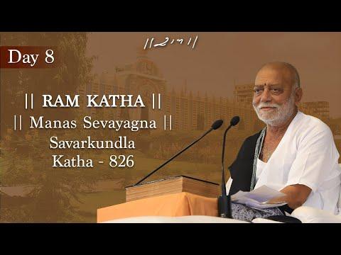 Day - 8 | 806th Ram Katha | Morari Bapu | Savarkundla, Gujarat