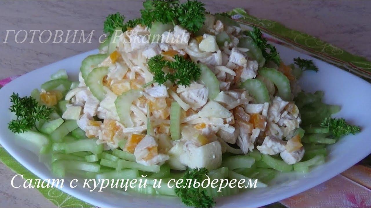 термобелья рецепт салата с треской редисом яблоком сельдереем модели мужского термобелья