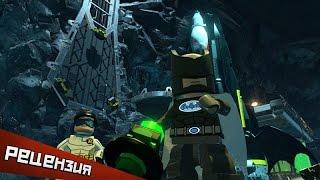 обзор LEGO Batman 3: Beyond Gotham. Супергеройское ассорти