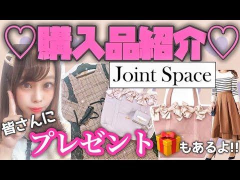 購入品紹介ワンピース・財布