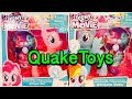 My Little Pony The Movie Shining Friends Rainbow Dash Pinkie Pie Interactive Lights Up MLP QuakeToys