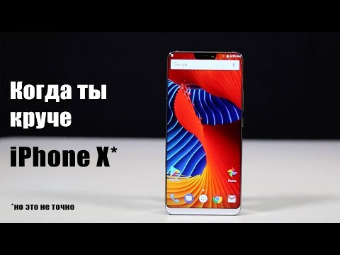 Этот китайский смартфон круче iPhone X, но это не точно.