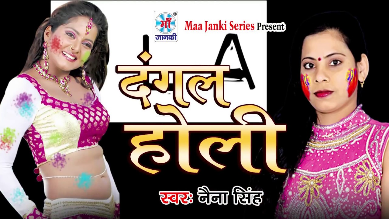 Bhojpuri film ka gana hd video dj mp3 main 2020