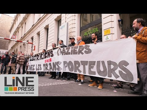 La CGT Mine-Énergie bloque le siège de GRDF / Paris - France 25 septembre 2017