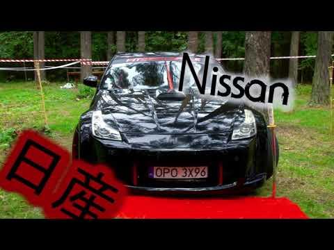 OSAKA THE EVENT 2017