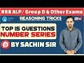 Top 15 Questions on Number Series | RRB, ALP & Other Govt. Exam | Sachin sir
