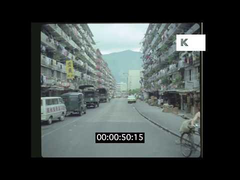 Drive Through 1960s Hong Kong, HD from 35mm, Kowloon