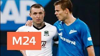Ждет ли Кокорина и Мамаева крах спортивной карьеры - Москва 24