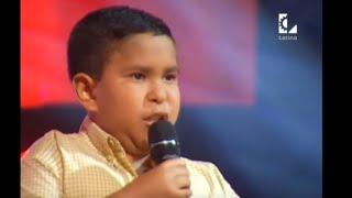 Ricardo cantó contigo Perú | La Voz Kids Perú | Audiciones a ciegas | Temporada 3