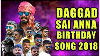 Daggad Sai Anna New Birthday Song Mix by Dj Shabbir