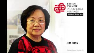 Community: Kim Chan (Audio Interview)