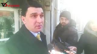 РИОСВ-Варна с отрицателно становище за добива на газ в община Генерал Тошево