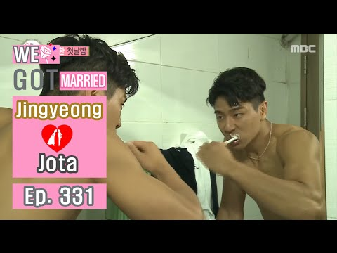 [We got Married4] 우리 결혼했어요 - jota shower like storm 20160723