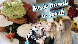 Aussie Mum in Seoul / Australian food in Korea! / Intercultural Life