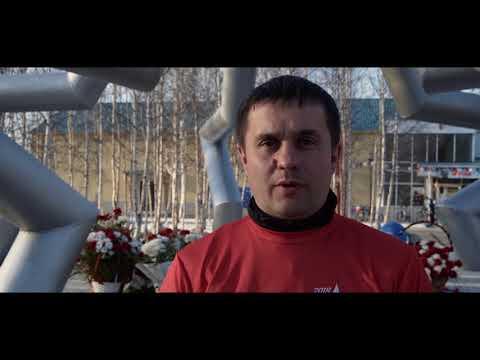 """Велопарад 2018 """"Звезда памяти"""" г. Мегион"""